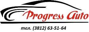 "Компания ""Progress Auto"" - Город Омск logoprogress.jpg"